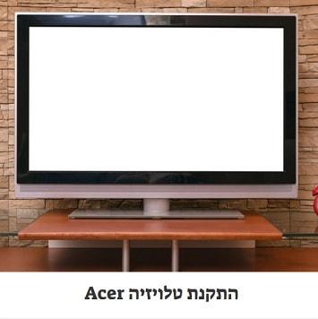 התקנת טלויזיה Acer